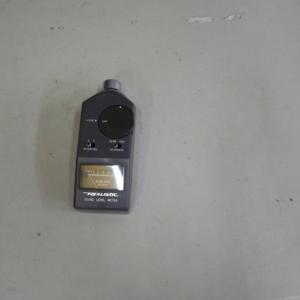 SDFNE Equip Pic 19 .JPG