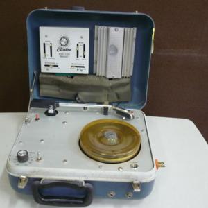SDFNE Equip Pic 28 .JPG